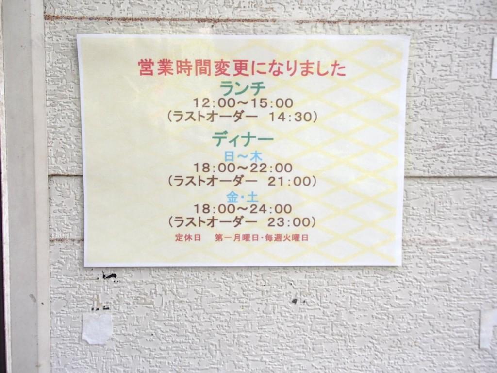 ぬーじボンボンZ外観7