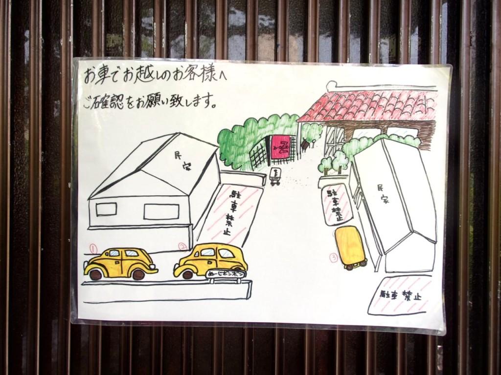ぬーじボンボンZ外観8