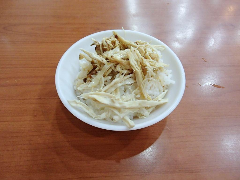 李家香無刺虱目魚の鶏肉飯2