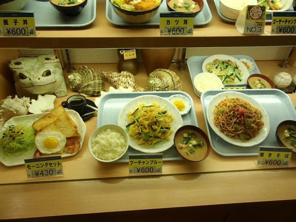 空港食堂メニュー3