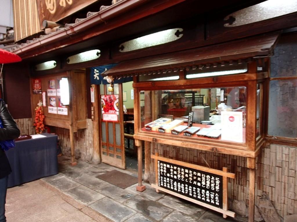 矢倉寿司3