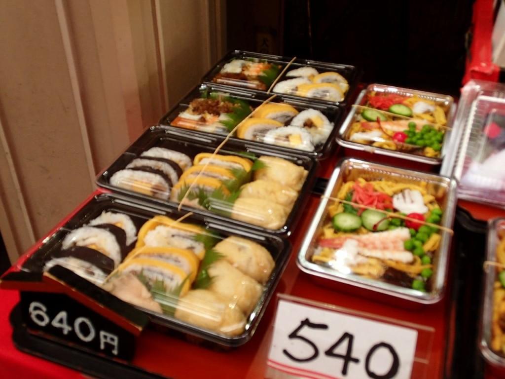 矢倉寿司4