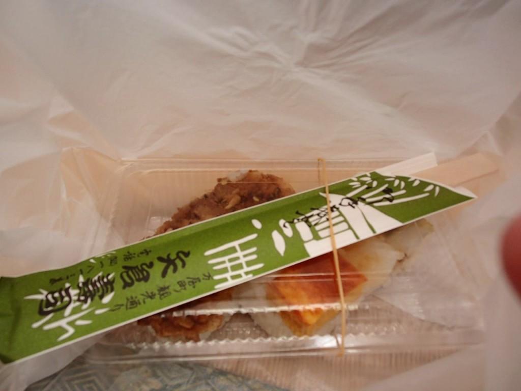 矢倉寿司5