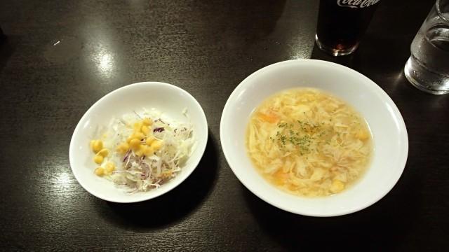 ビッグハートのスープとサラダ