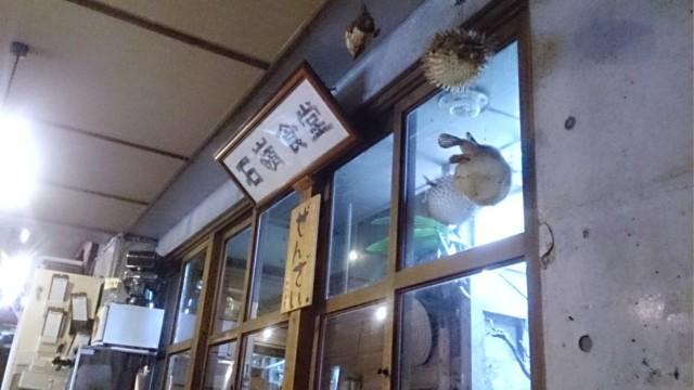 石嶺食堂内看板