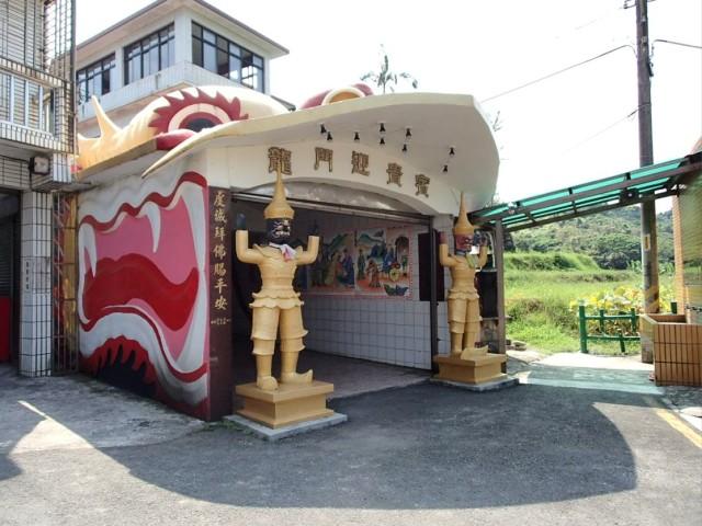 金剛宮入口