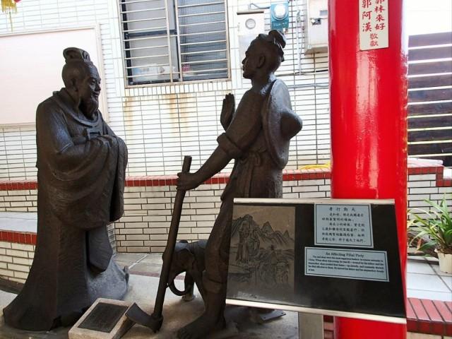 金剛宮の石像1