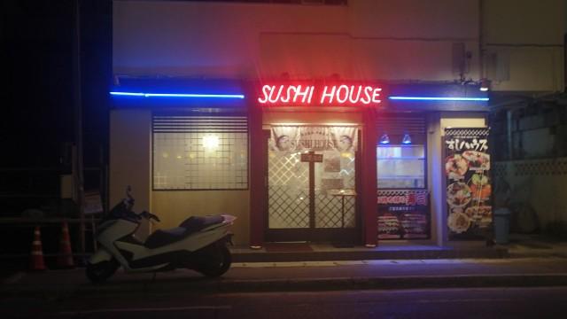 sushi_house2