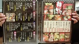 sushi_house_menu2
