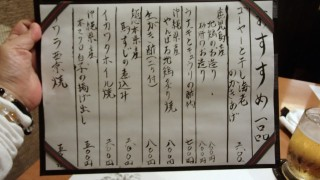 sushi_house_menu4