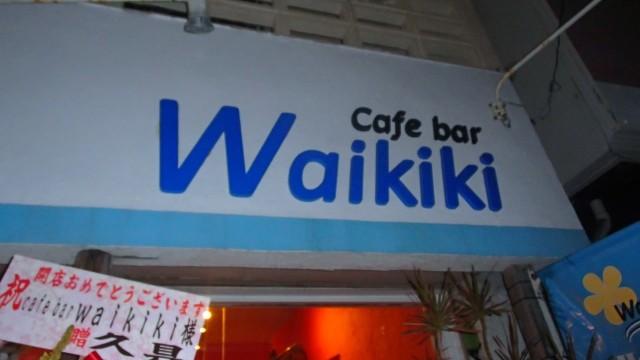 waikiki-2