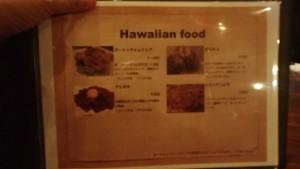 waikiki-menu-2