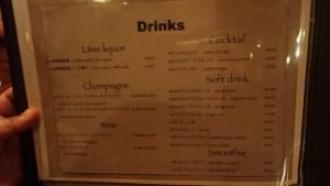 waikiki-menu-4