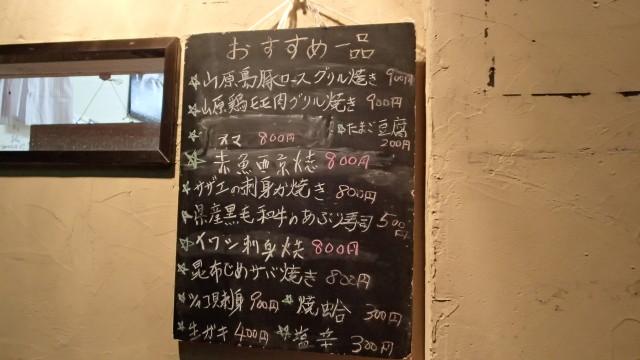 daizushi4