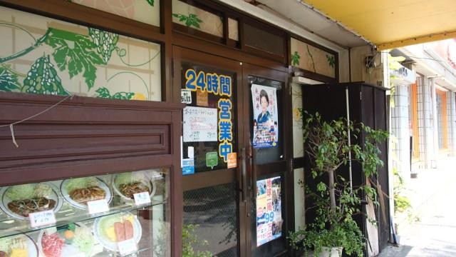 mikasa-kume3