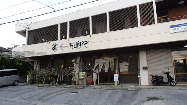 ippoutsuko2