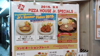 pizzahouse6