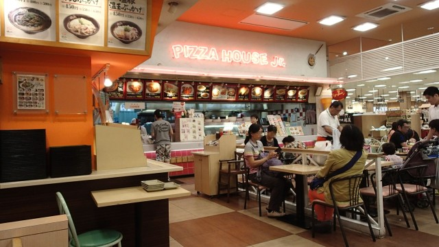 pizzahouse3