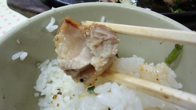takara26