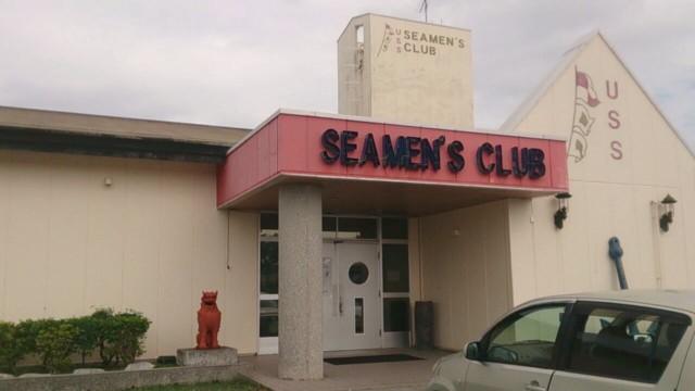 seamen's2