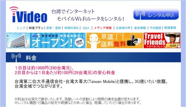 wifi2016-1