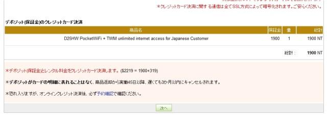 wifi2016-12