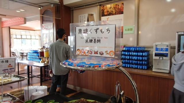 churashima30