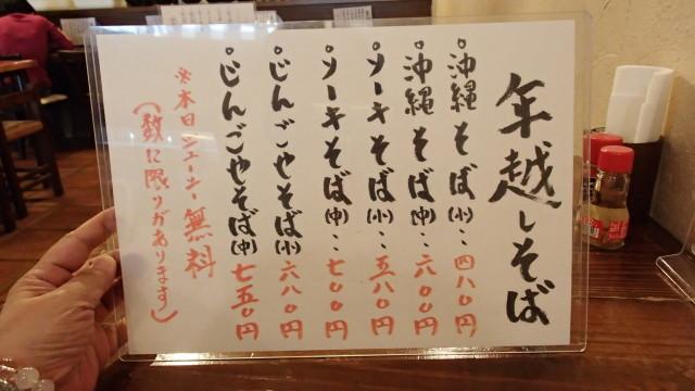 jingoya10