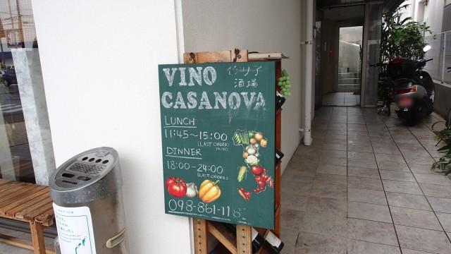 casanova4