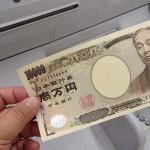【台湾旅行】誕生日記念!1万円を握りしめ、1泊2日で台北いってきました(まとめ その1)