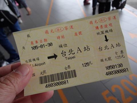 台北1泊2日_32