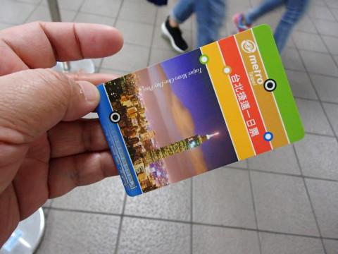 台北1泊2日_35
