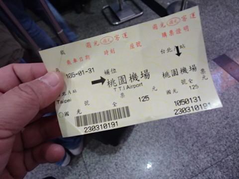 台北1泊2日_82