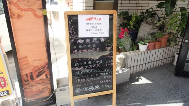 kanshaen_kume_4