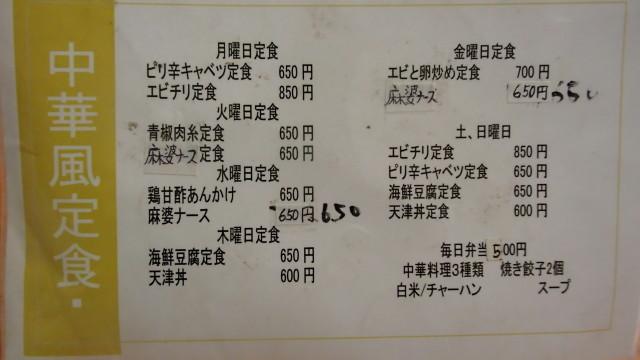kanshaen_kume_14