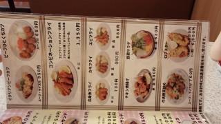 ステーキハウス88_辻本店_13