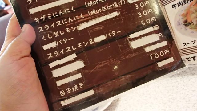 ステーキハウス88_辻本店_17