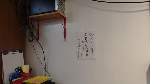 OLYMPUS 那覇_六道_25