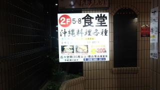 58食堂_7