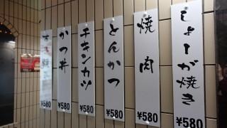58食堂_6