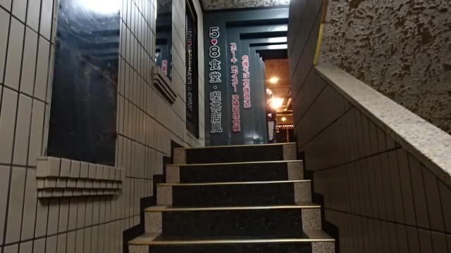 58食堂_9