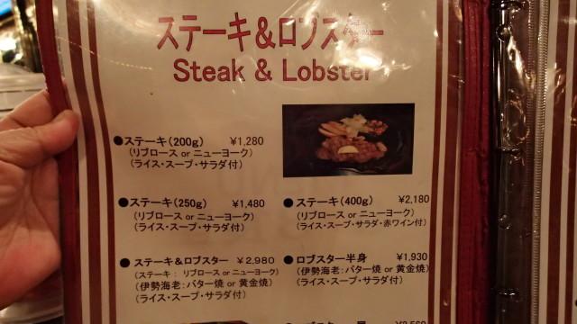 58食堂_25