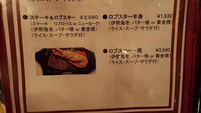 58食堂_26