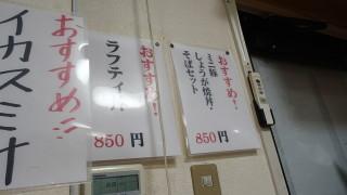 松山_花笠_13