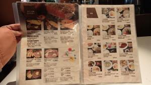 まきし食堂_16