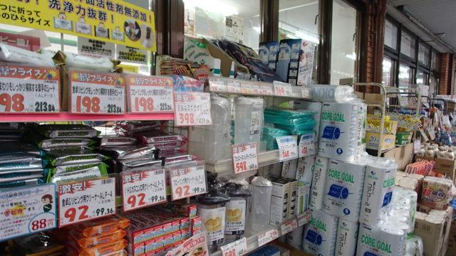沖縄みやげ_5
