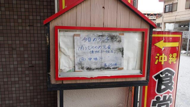 東雲_しののめ_4