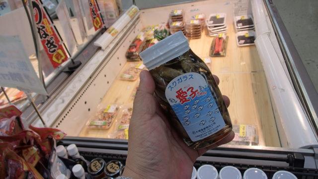 沖縄みやげ_31