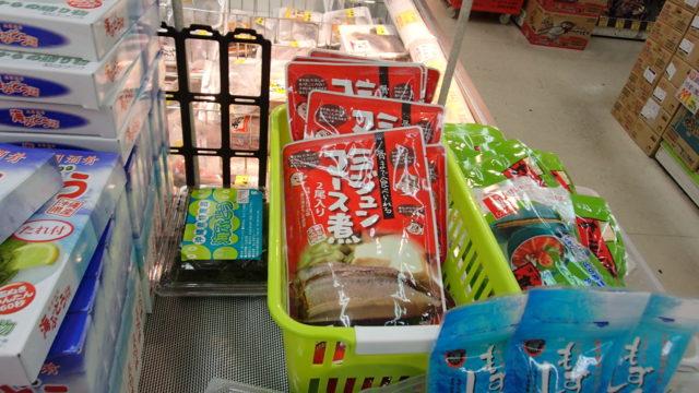 沖縄みやげ_37