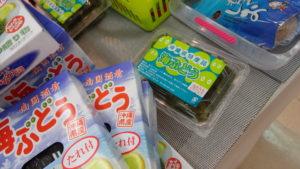 沖縄みやげ_36